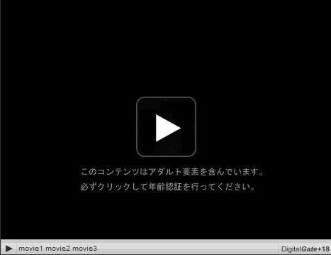 元AKB 尾野真知子 AV サンプル 動画 再生